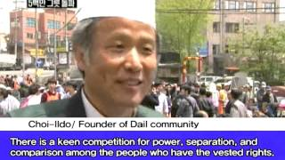 Dail Community Babper